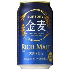 メンズプラン♪3つの特典 【①第3のビール ②選べるおつまみ③無料朝食バイキング!】