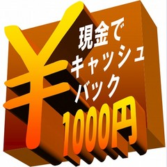 【1000円現金キャッシュバック】出張応援♪宿泊料金で領収書発行!朝5時30分無料朝食バイキング付き