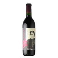 【はこだてワイン】土方歳三赤・白を楽しむ!ワイン付プラン