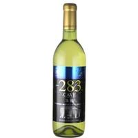 【はこだてワイン】青函トンネル熟成 年輪を楽しむ!ワイン付プラン