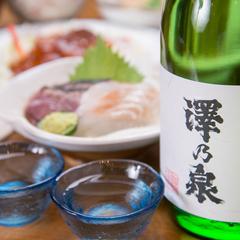 お仕事や長旅の疲れた体に嬉しいビールor日本酒付きプラン