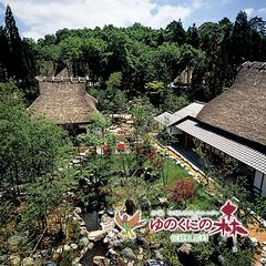 ポイント10倍!【楽天限定】四季を感じる旅に。加賀温泉郷へ出掛けよう♪