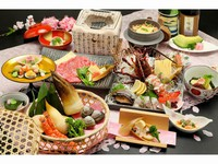 【限定】★NEW★春の味覚 春の至福会席宿泊プラン(現金特価)