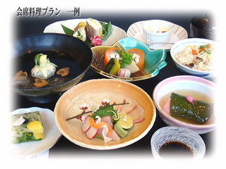 《人気プラン》瀬戸内海・地元の旬の食材を使った会席料理を味わおう!+(^_^)生ビール1杯付