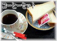 【充実の朝食付き】■メインは和食・じゃこ天・洋食から選択★ドリンク・ご飯・お漬物等はセミバイキング♪