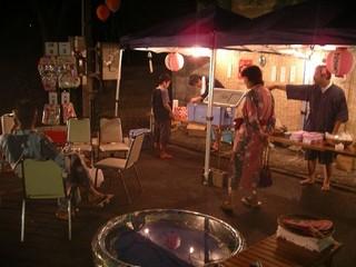 【楽天限定】★お子様特典付き★夏休みファミリー応援♪咲花縁日プラン