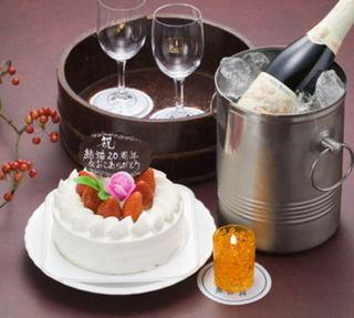 【Anniversary ケーキ】家族の記念日は碧水荘でお祝いを♪ ★嬉しい特典付き★