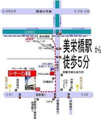 【当日限定プラン】18時チェックイン→11時チェックアウト