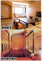 新館13畳和室☆川沿い☆タイプ