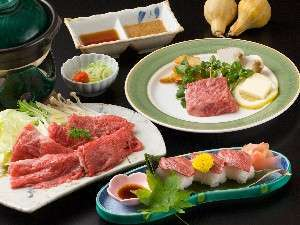 【当館の一番人気!】上質な味わい深いとろける美味さ〜最上牛づくしプラン〜新館タイプ【添い寝無料】