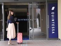 【冬春旅セール】ビジネス、伊勢志摩観光の拠点に(素泊まり)