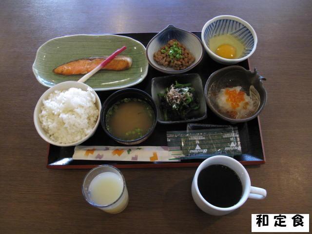 Кадзо - Kazo Daiichi Hotel