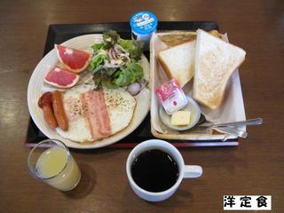 【冬得】選べる朝食(和定食or洋定食)付き☆喫煙ルーム☆