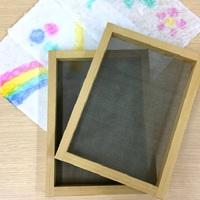 【体験プラン】■◇日本伝統文化◇紙漉き体験プラン◇■