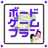 【ボードゲーム貸出無料】下町両国の和風ホステル!全室シャワー、トイレ付