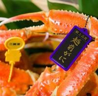 【現地キャッシュレス清算で5%還元!】大好評です!皇室献上級 越前ガニを使った極上蟹会席フルコース