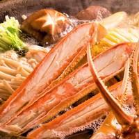 【北陸旅行応援】越前ガニを丸ごと2杯使用!「究極の蟹鍋」×「蟹刺し」×「蟹雑炊」 付き1泊2食プラン