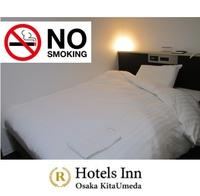 シングルルーム(ベッド幅120cm/禁煙)