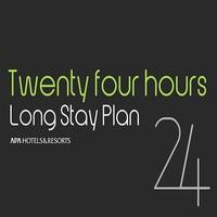 【24時間ステイ】13:00から翌13:00まで最大24時間滞在可能!