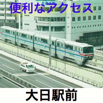 【さき楽/早割】30日前までのご予約が断然お得!早割プラン☆新大阪から30分・大阪伊丹空港から40分