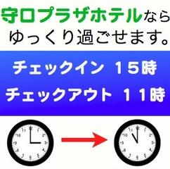 【当日限定!!】 スペシャルプラン 【特別価格!】 ☆☆新大阪から30分・大阪伊丹空港から40分☆☆