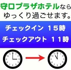 ホット一息・入浴剤プラン【花王バブをプレゼント!】