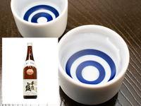 【1泊2食】かづの地酒プラン 10畳2名様〜
