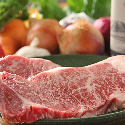 ★お手軽価格で夕食のお肉料理をグレードアップ♪国産牛ステーキプラン★