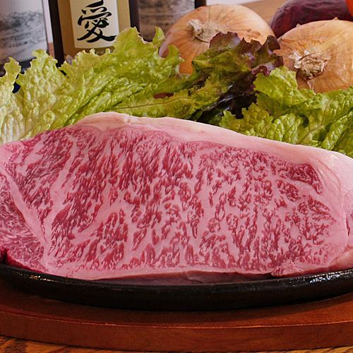夕食時のお肉料理を和牛ステーキにグレードアップ♪「国産黒毛和牛ステーキプラン」
