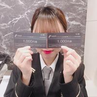 【コンビニ券2000円付きプラン】お隣のローソン名駅納屋橋店限定☆無料朝食付き☆
