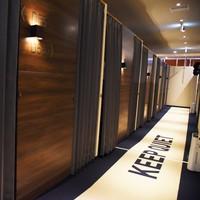 【カップル】【女子旅】【家族旅行】2名部屋から最大10名部屋まで! みんなで楽しく熊本素泊まりプラン