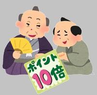 【ポイント増量10%!】楽天ユーザーおすすめ☆QUOカード1,000円付きプラン(無料朝食付)