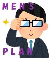 【男性限定】男の身だしなみMAN'Sプラン(無料朝食付)