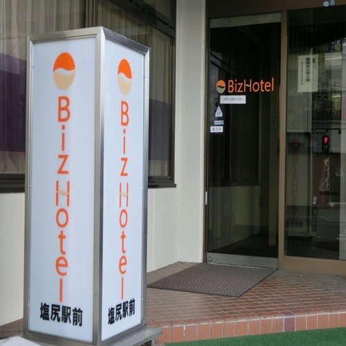 BizHotel(ビズホテル)塩尻駅前 image