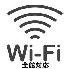【大人気!中山道旅のお供グッズ付】軽朝食無料シンプルステイプラン♪