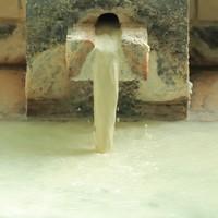 【岳温泉 湯めぐり編】「湯めぐり手形」をプレゼント(^^♪それぞれ趣向の違う岳温泉を満喫しよう♪