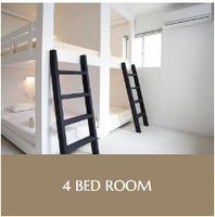 4ベッドルーム 共用バスルーム