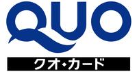 【QUO500円付】素泊まりプラン!!お部屋は選べます!大浴場でゆったり♪駐車場&Wi-Fi無料