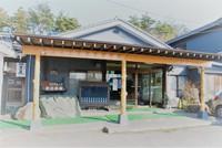 【平日・日曜日限定・ご朝食バイキング付き】スタンダードプラン♪駐車場&Wi-Fi無料