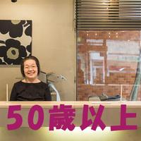 【50歳〜】平日限定★500円OFF★レビューでLucky〜お水ボトル特典付き(朝食付)