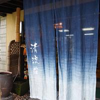 【素泊り】トロトロ美肌の湯を源泉かけ流し♪リーズナブルに温泉宿に宿泊!お一人様5,400円〜