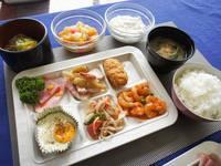 【先楽14・朝食付】早期予約でお得♪☆2週間前限定プラン☆★