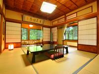 昭和のレトロ客室◇和室10畳+広縁+洗面所・バス・トイレ付