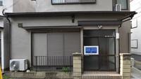 【京都駅近の一軒家貸切ステイ】1泊12,000円より。最大9名様までOK!グループでのお泊りに