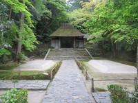 【春夏旅セール】春休みに、GWに、今こそ価値ある一棟貸し宿で京都奥東山を満喫(特別料金にてご提供)