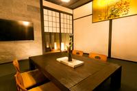 【連泊限定】2泊以上で10%OFF!京都旅行は町家スタイルの宿でプライベートステイ(7〜9名様利用)
