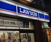 【朝食にどうですか?】【1階ローソン500円お買い物券】お値打ちな商品券付きプラン
