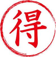 """◆お得な事前決済!最大50%オフ!◆朝食付き◆奈良名物""""茶粥""""など体に優しい人気のビュッフェ♪"""