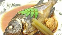 ≪9500円〜★リーズナブル1泊2食付き≫量少なめ☆新鮮!ピッチピチの鮮魚をお手軽に♪