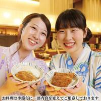 【風味豊かな『福島県産牛』を味わう】福島県産牛と海鮮の陶板焼き&グラスビール1杯付♪